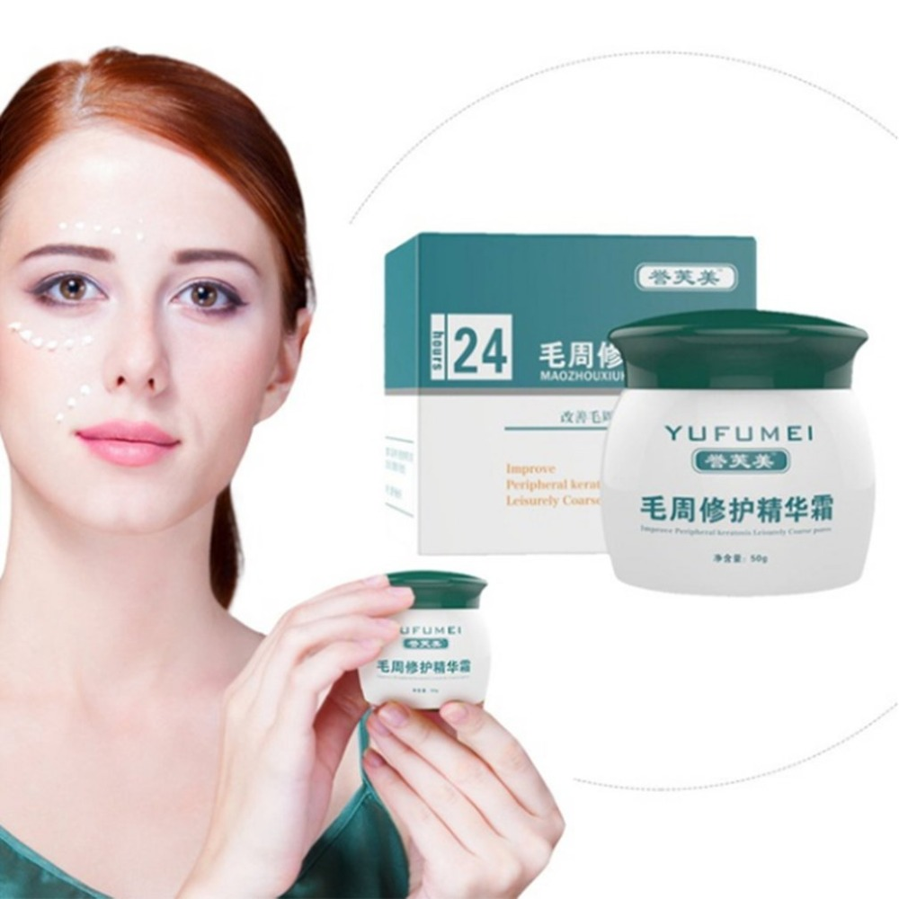 50G Natural Formula Face Body Skin Care Lotion Skin Repair Cream For Curing Keratosis Pilaris/ KP/ Chicken Skin 2018 HOT NEW