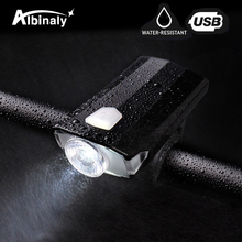 USB rechargeable bicycle light super bright XPE 5 lighting mode bike light waterproof easy to install suitable for night riding usb charging led bicycle light 5 light mode highlight waterproof warning bike light to send free usb cable suit for night riding
