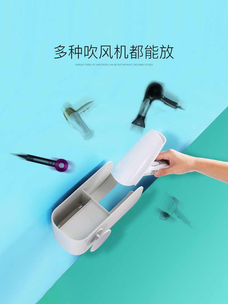 Houmaid Креативные аксессуары для ванной комнаты фен Держатели Для Хранения Туалетных полочки-органайзеры для настенных пластиковых вешалка из abs