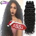Mink Brazilian Virgin Hair 4 Bundles Water Wave Virgin Hair 7A Brazillian Curly Weave Human Hair Natural Ocean Wave Hair Bundles