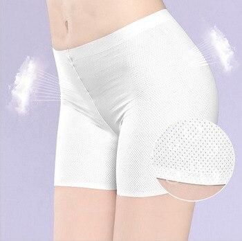 Summer Seamless Safety Short Pants Silk Women Under Skirt Cool Shorts Breathable Short Tights Comfortable Panties women's panties