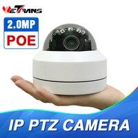 Speed Dome PTZ 3X de Zoom da Câmera IP 1080 P Full HD Onvif P2P 2MP H.264 30 m Visão Nocturna do IR À Prova D' Água Cúpula POE IP PTZ Ao Ar Livre câmera