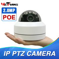 PTZ Speed Dome Camera IP 1080P Full HD Onvif 3X Zoom P2P H 264 30m IR