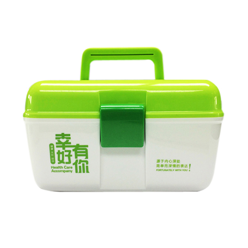 1PCS Portable Dual Family First Aid Kit Box Plastic Medical Large Storage Box Drug Gathering Organizer Medical Container