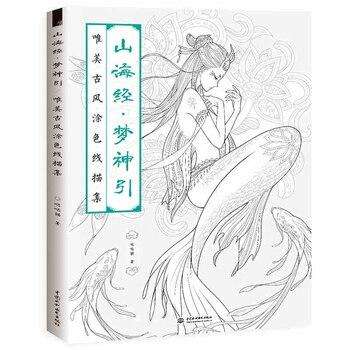 Linha de Desenho Esboço do Livro Livro Para Colorir criativo Chinês Pintura Antiga Beleza Do Vintage Adulto Anti Stress Livros Para Colorir