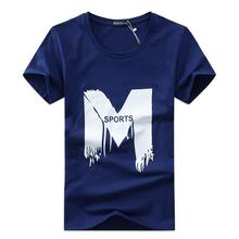 Cheap personalized tee shirts online shopping-the world largest ...