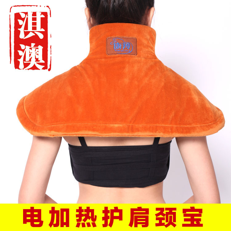 wholesale electric heating shoulder neck treasure wormwood warm shoulder belt protector shoulder neck and physiotherapy electric heating belt hot water bag combo warm hands treasure flannel explosion proof belt charging plug