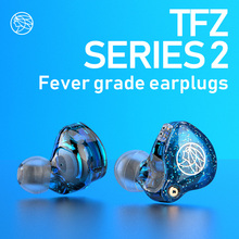 Series 2 HIFI Earphones TFZ 2 Dynamic Driver Hybrid 2pin 0.78mm Detachable Metal HiFI In-ear Earphone 2018 tfz tequila 1 hifi audiophile 2 pin 0 78mm hifi music monitor studio detachable in ear earphone iems dynamic mmcx earbuds