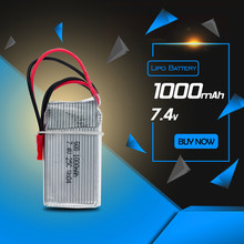 7.4V 1000Mah Li-po Battery For WLToys V262 V333 V353 V912 V915  FT007 DEVO4 MJX X600 RC Helicopter hot sale