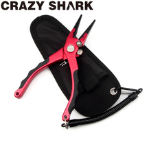 CrazyShark Aluminum Fishing Pliers Tungsten Carbide Cutters 17cm Muti-purpose with Spring Lanyard and Shealth tools