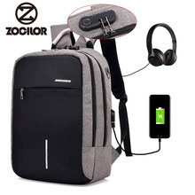 USB Charge Anti Theft Backpack for Men 15 inch Laptop Mens Backpacks Fashion Travel duffel School Bags Bagpack sac a dos mochila