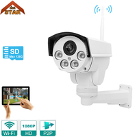 Stardot Wireless IP Camera outdoor WiFi Camera 1080P 960P HD PTZ ONVIF 5x optical Zoom Home Security Surveillance Camera