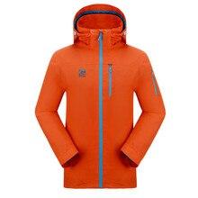 SAENSHING Spring Men's Windbreaker Waterproof Windproof Outdoor Fishing Hiking Jacket Male Breathable Softshell Jacket Coats