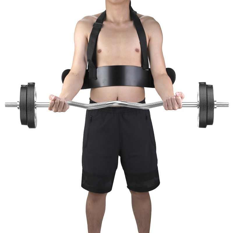 重量挙げアームブラスターアルミボディービル上腕カールサポート三頭筋筋力トレーニング調節可能なフィットネスジム
