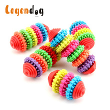 5 pcs Colorful TPR Rubber Dog Toys Gear Rotating Teeth Non-toxic Sliding Pet For Small Medium Large