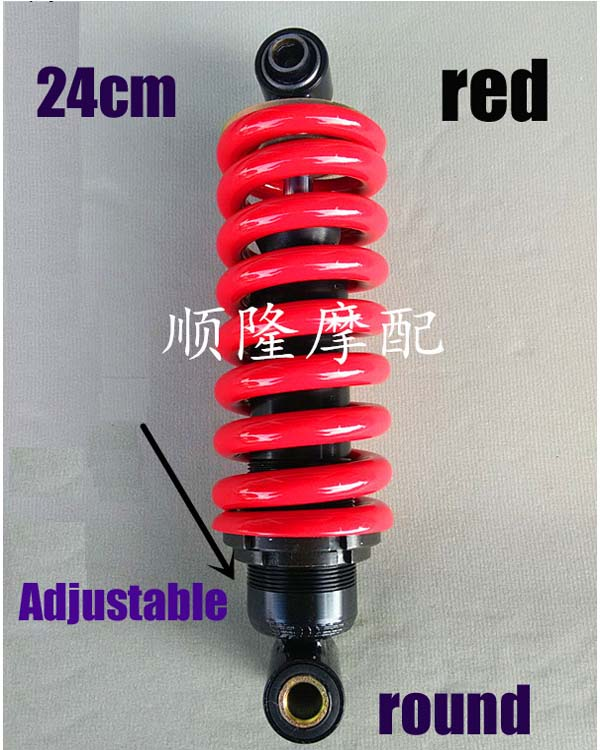 Motorcycle rear shock absorber shock modified adjustable shock absorber 240MM and 255MM mbm after the shock yama modified damping shock absorber of motorcycle wildfire wildfire damper