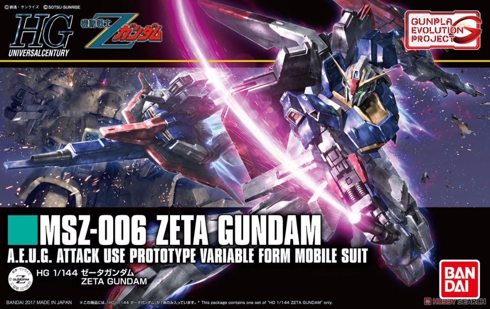 1PCS Bandai HGUC 203 HGAE 1/144 MSZ-006 Z ZETA Mobile Suit Assembly Model Kits lbx toys education toys цена