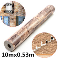 1PC 0.53m X 10m 3D Realistic Real Stacked Brick Stone PVC Vinyl Background Wallpaper Wall Sticker for Living Room Home Decor