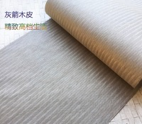 L: 2.5 meters  thickness:0.3mm  Width: 55cm High grade decorative science technology Grey arrows wood veneer skin