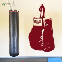 YOYOYU Wall Decal Art Vinilos Infantils Boxing Gloves Fitness Stickers Sports Gym Room Decor Sticker YO254