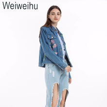 Mohekann Denim Jacket Women 2017 Floral Embroidey Jeans Jackets Loose Long Sleeve Female Coats Casual Bolero Autumn Outwear