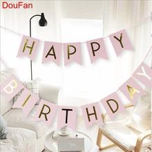 DouFan 1set 해피 버스 데이 플래그 하이 엔드 하드 종이 배너 핑크 블루 무지개 색상 소녀의 생일 테마 파티 장식
