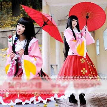 Touhou Project Houraisan Kaguya cosplay costume