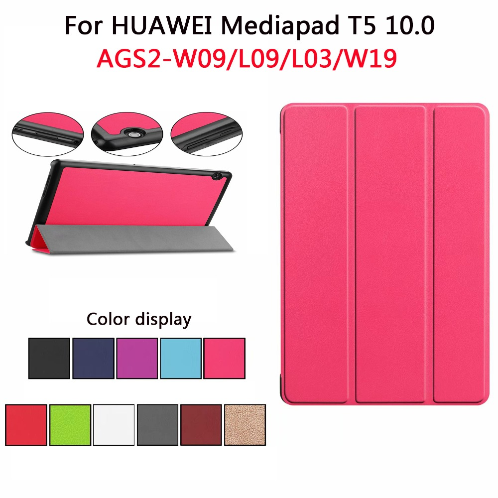Case For Huawei Mediapad T5 10.0 PU Leather Slim Shockproof Protective Stand Cover For Huawei T5 10.0 Inch Tablet PC Case