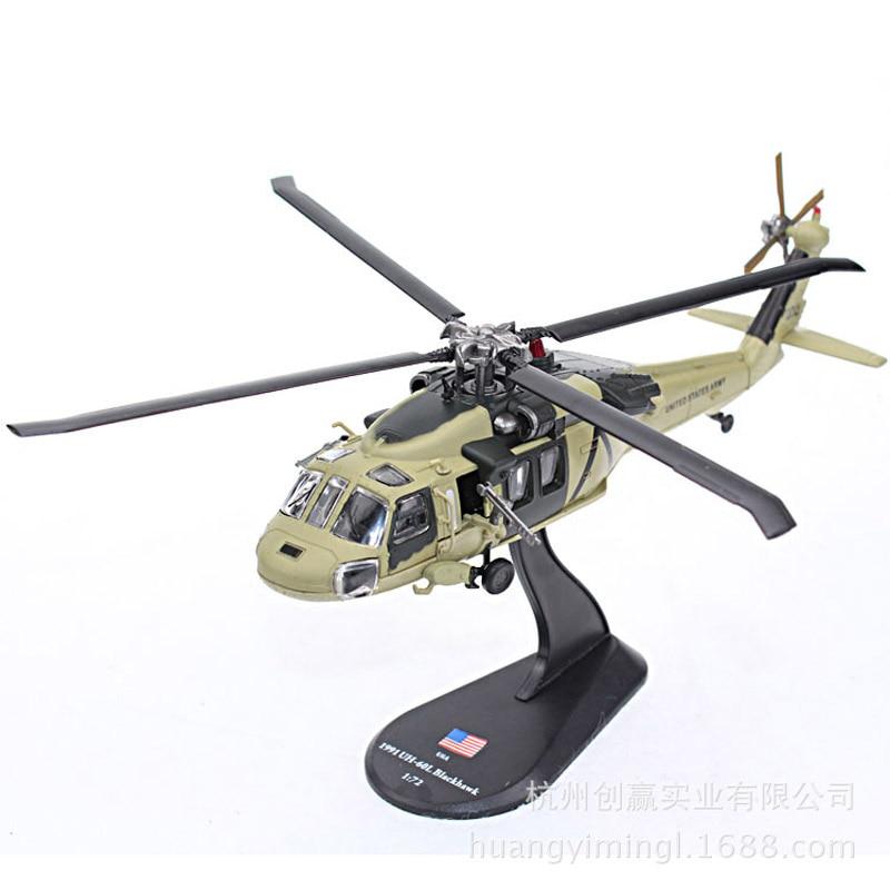 Amer Guerre Du Golfe USA UH 60L Blackhawk Hélicoptère 1/72