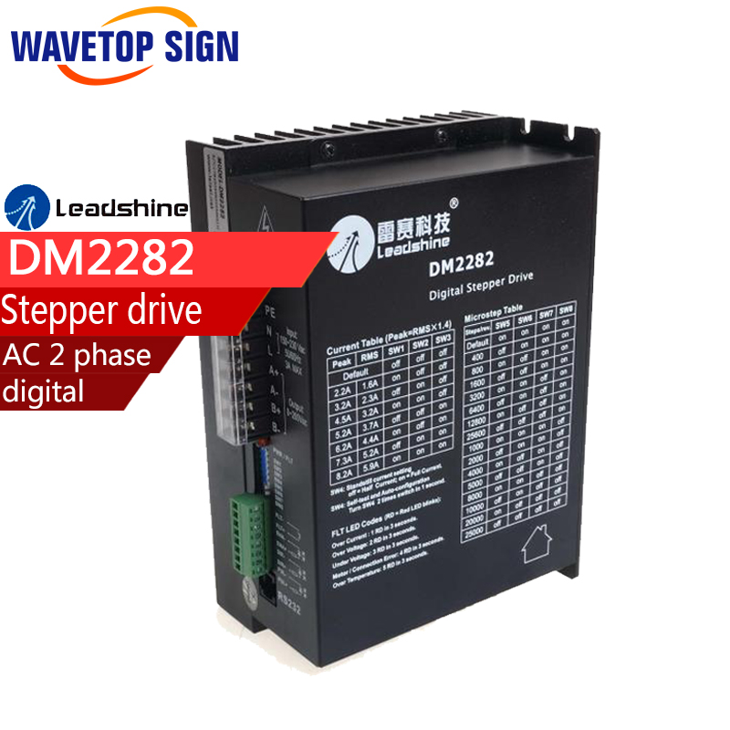 Leadshine DM2282 digital stepper driver for 2 phase NEMA 34 and NEAM 42 step motor 2.2~8.2A,work 80~220VAC leadshine stepper motor driver 3dm 683 3 phase digital stepper drive max 60vac 8 3a