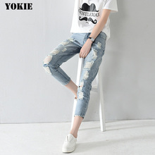 Plus size 25-32 Hole ripped jeans women harem pants loose ankle-length pants Boyfriends For woman Ladies skinny jeans