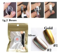 2 Box Mirror Chrome Nail Powder Metallic+Silver Nail Polish Effect Glitter Pigment with 4 Brush Tools Nail Art