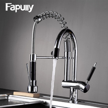Fapully Kitchen Sink Mixer Double Swivel Hand Spray Chrome 3-Function Water Outlet Rotatable Kitchen Faucet kitchen sink faucet with plumbing hose all around rotate swivel 2 function water outlet mixer tap faucet 5051
