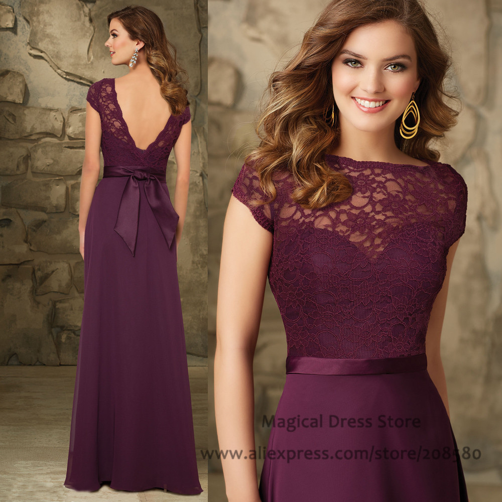 2016 lace long eggplant bridesmaid dresses cap sleeve for Long dress for wedding party