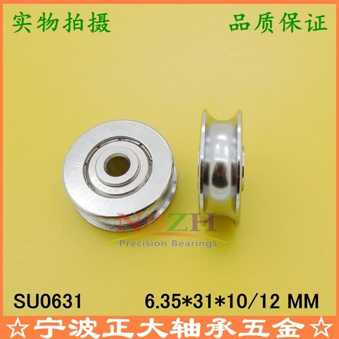 купить High Quality  U Groove steel roller bearings SU0631 6.35*31*10 bearing free shipping SU0631 6.35*31*10 по цене 1199.8 рублей