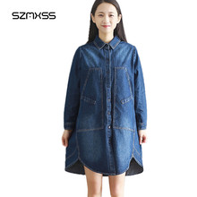 M-5XL Casual Denim Dress Women Plus Size New Korean Style Spring Summer Long Sleeve Blue Loose A-line Wash Shirt Jeans Dresses