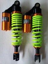 Новый 8 мм весна 320 мм Сзади suspensian Воздуха Амортизатор для ATV Мотоцикл Велосипед Грязи зеленый + черный цвет