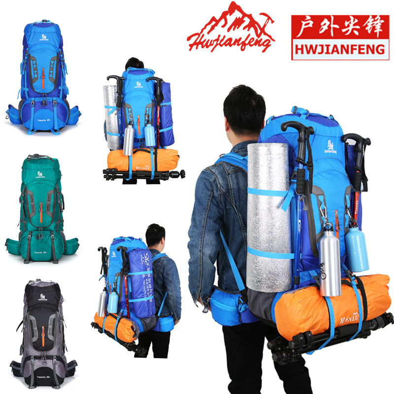 80L Camping Hiking Backpacks Big Outdoor Bag Backpack Nylon superlight Sport  Travel Bag Aluminum alloy support ea2bd6f526a93