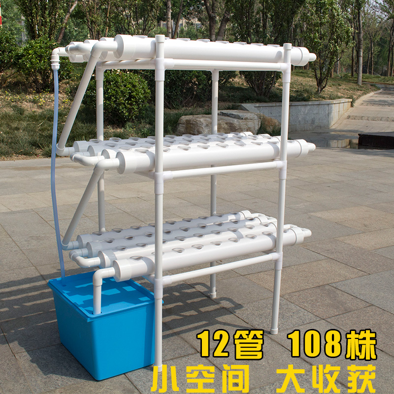NFT Hydroponics system with 108pcs of net cup. Home hydroponics system. Nutrient Film Technique NFT