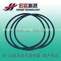 Новинка  Дубликатор  барабанное уплотнение  подходит для RISO RP A3 030-16233  бесплатная доставка