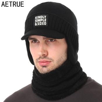 Aetrue зимняя шапка шарф Skullies Beanies для мужчин вязаная шапка