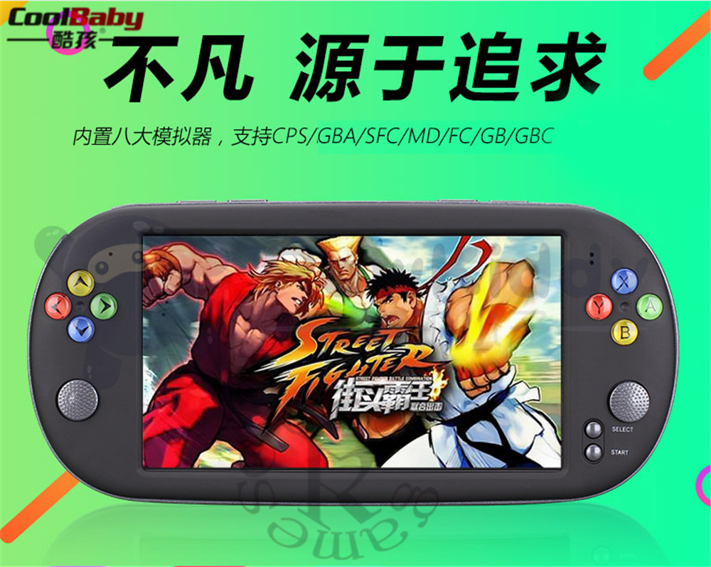 COOLBABY 7 inch Portable Game Console Handheld with 1500 retro mini games for neogeo arcade video game for snes 16 bit console coolbaby x9 handheld game console portable video game retro mini game multifunctional video game console retro console