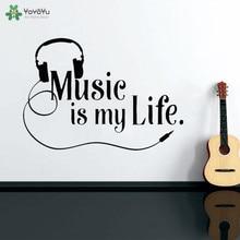 Musical Vinyl Wall Sticker Music Is My Life Wallpaper For Kids Bedroom Home Decor Living Room Modern Art Poster QQ471
