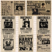 Harry Potter Wanted Order Undesirable No.1 Vintage Retro Kraft Poster Poster/Daily prophet poster/ Sirius Black poster new style(China)