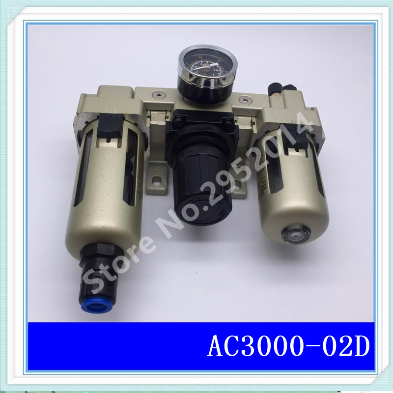 AC3000-02D G1/4 Sanlian pieces Oil and water separator Filter air compressor Reduce pressure regulating valve Automatic drain ac3000 series air filter combinations f r l combination ac3000 02 g1 4