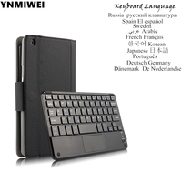 For Huawei MediaPad T3 8.0 Leather Case Wireless Bluetooth For Honor Play Pad 2 8.0 KOB L09 KOB W09 Keyboard Case