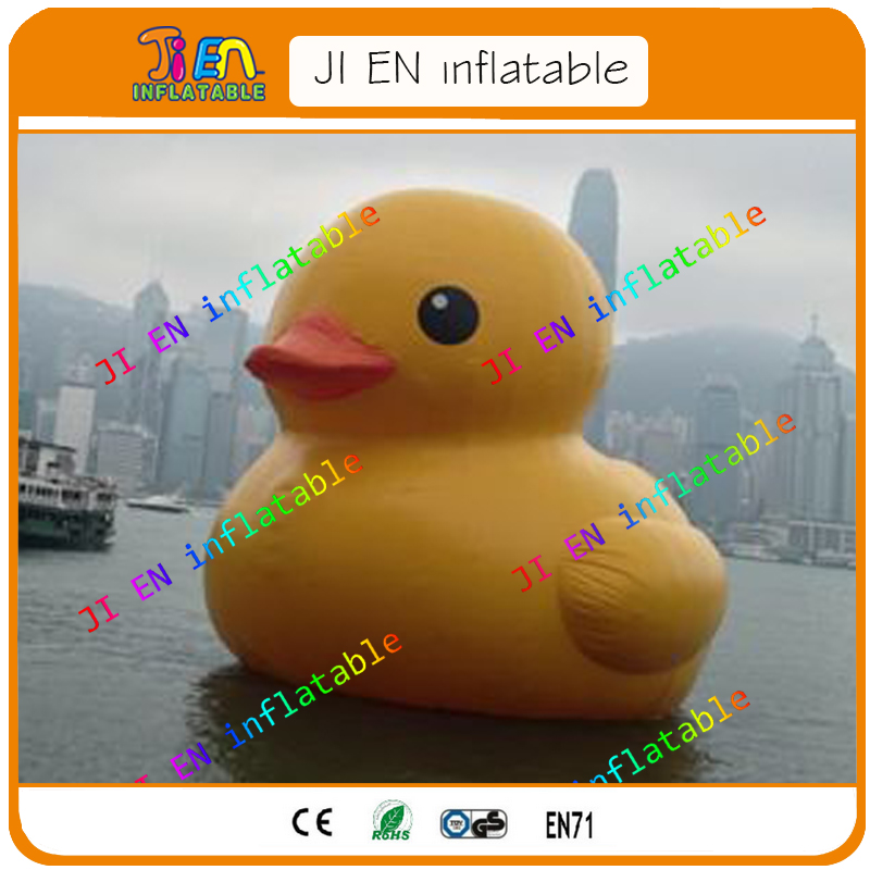 Free shipping big inflatable yellow duck, giant inflatable duck sit ...