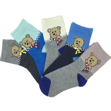 Cute Animal Printed Socks for Boys and Girls 6 Pairs Set