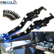 For Yamaha XSR700 XSR 700 ABS XSR900 900 2016 Motorcycle CNC Adjustable Folding Extendable Moto Brake Clutch Levers