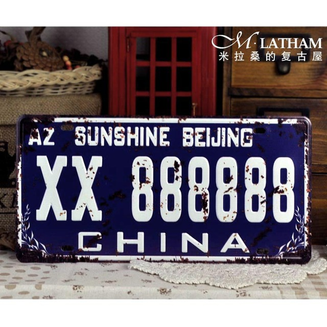 Vintage retro finishing iron sheet license plate wall decorative painting ktv decoration blue 6 8